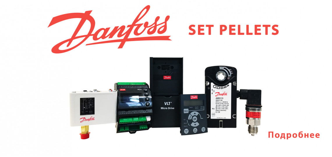 Danfoss Set Pellets