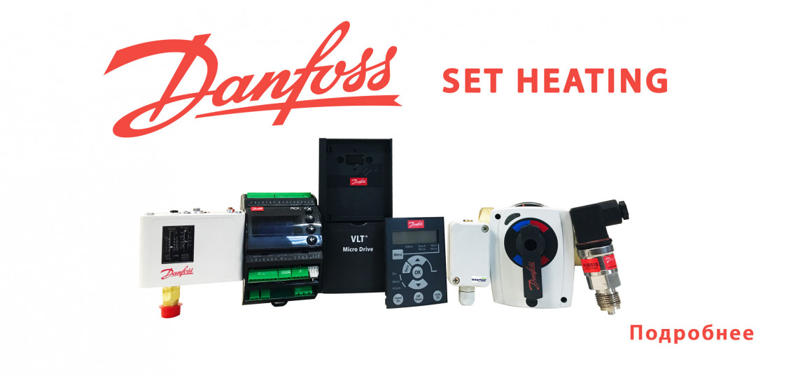 Danfoss Set Heating