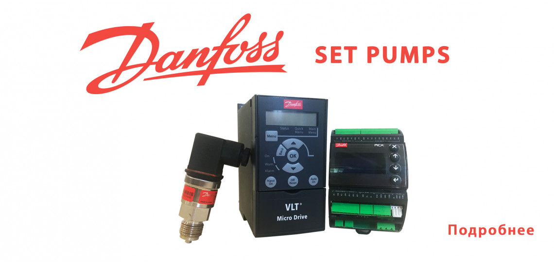 Danfoss Set Pumps